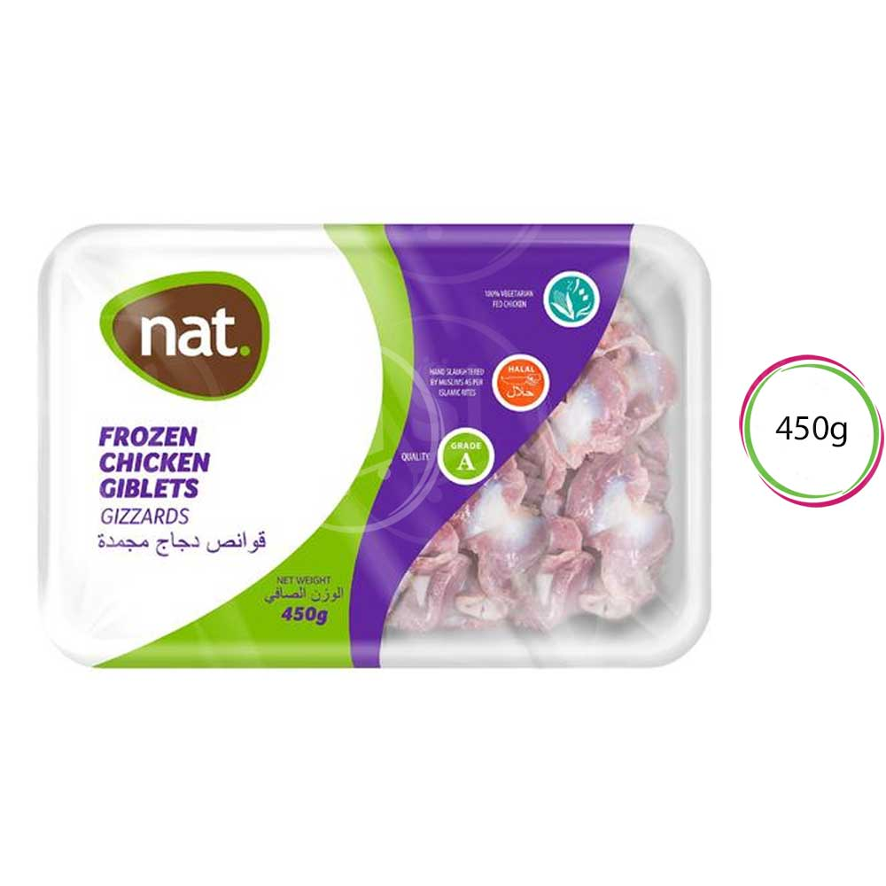 Nat Chicken Gizzard Frozen 450g Supperkart