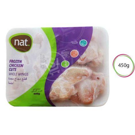Nat Frozen Chicken Wings