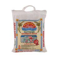 Punjab Garden Basmati Rice