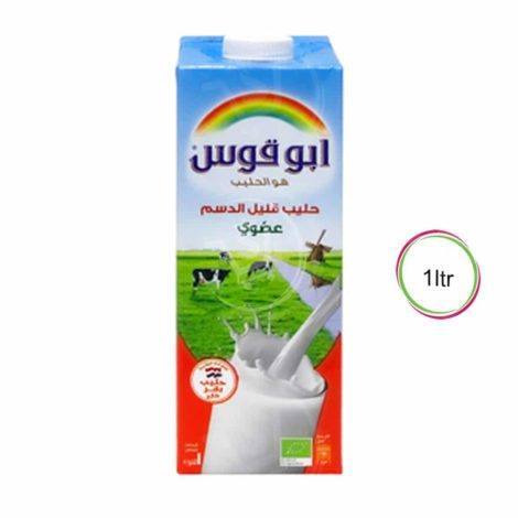 Rainbow-Organic-Low-Fat-Milk
