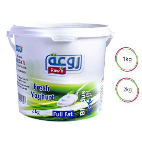 Raw'a Fresh Yoghurt Full Fat