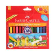 Faber-Castell-Grip-Erasable-Crayons-12Pcs