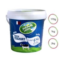 Ghadeer-Fresh-Full Fat Yoghurt