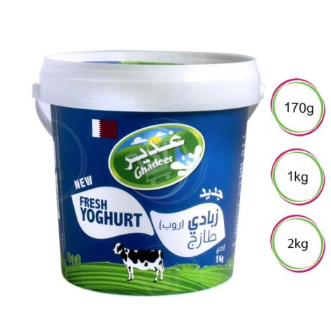 Ghadeer-Fresh-Full Fat Yoghurt