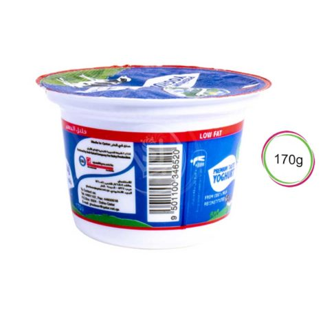 Ghadeer-Fresh-Low-Fat-Yoghurt