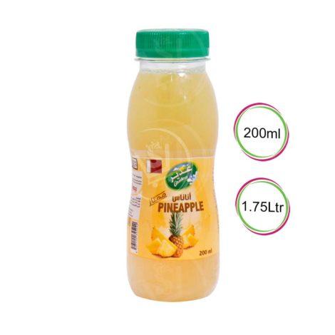 Ghadeer-Premium-pineapple--Juice
