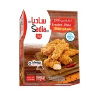 Sadia-Breaded-Zing-Chicken-Strips