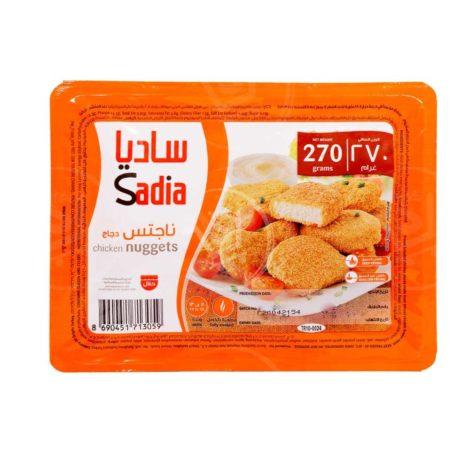 Sadia Chicken Nuggets 270g