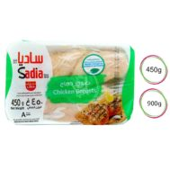 sadia-tender-chicken-breast